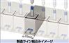 AD-4212C系列药粉称重制药检重