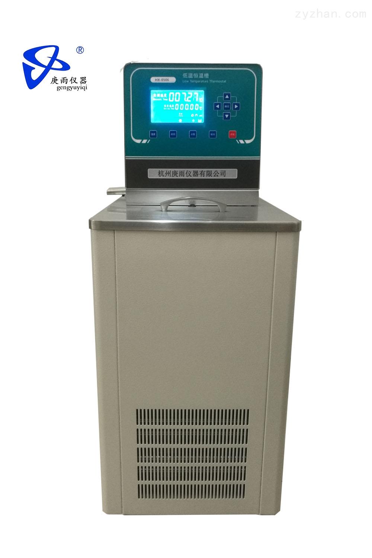 HX-0506低温恒温槽