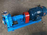 廠家銷售導熱油循環泵