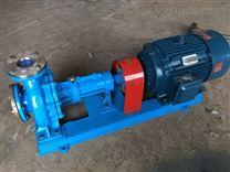 厂家销售导热油循环泵