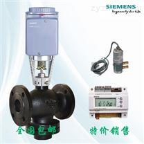 VVF53.40-25西門子電動溫控閥蒸汽閥