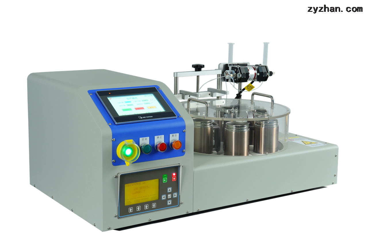 液氮冻干珠自动化生产系统厂家