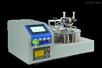 液氮冻干珠自动化生产系统