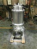 QW型不锈钢无堵塞排污泵