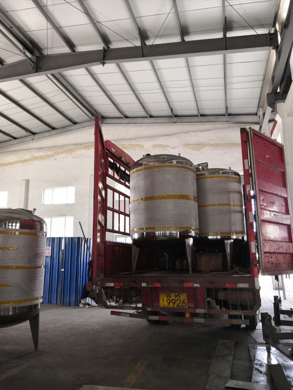 2吨配液罐
