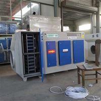 工业废气油烟 家具木器喷漆房废气处理