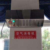 食堂专用臭氧发生器餐厅臭氧消毒机
