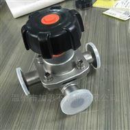 衛生型T型三通隔膜閥