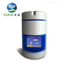 FX-100ST浮游细菌采样器 带蓝牙打印