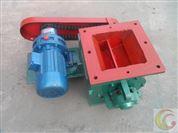 耐高溫旋轉閥 鏈條式卸料器