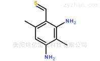 聚氨酯化合物原料二甲硫基甲苯二胺大量直营