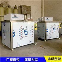 分体式 除油污超声波清洗机