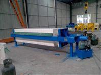 贵阳板框式压滤机生产厂家