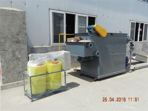 隰县养殖废水处理高效溶气气浮机
