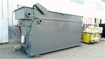天津寧河區食品加工廢水處理高效溶氣氣浮機