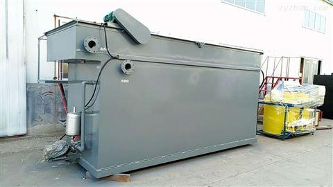 稷山食品加工废水处理高效溶气气浮机