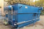 濱海新區食品加工廢水處理高效溶氣氣浮機