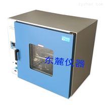 数显恒温电热干燥箱