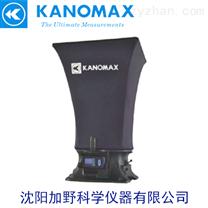 日本加野KANOMAX MODEL 6705风量罩