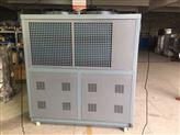 MC65AD工业冷水机 冷却水循环机价格优惠