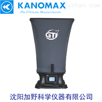 日本加野Kanomax GTI610风量罩