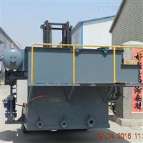 涞源县豆制品加工废水处理设备-气浮机
