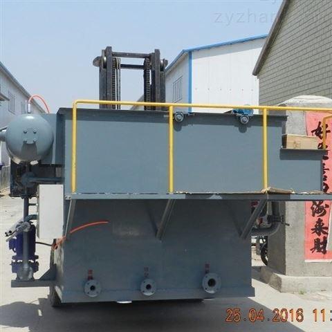 青龙自治县水处理固液分离设备之溶汽气浮机