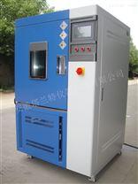 廠家直銷臭氧老化試驗箱