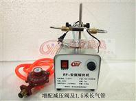 厂家供应台式自动小型营养液针剂瓶熔封机