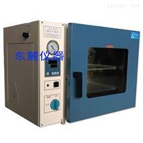 50L方形无氧充氮干燥箱