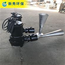 QSB2.2KW潜水射流式潜水曝气机厂家