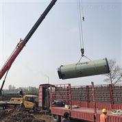 安徽一体化泵站玻璃钢筒体按需定制