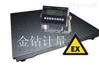 化工粉尘气体ExibllCT5防爆地磅