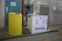 河北衛生服務中心小型污水處理設備