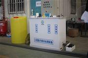 健康检验中心小型污水处理设备