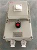 BQC-10/380V防爆磁力起动器