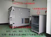 GB/T 2423.51-2000流动混合气体腐蚀试验箱