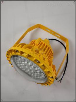 DFC-8103B系列铣床车间专用LED防爆灯