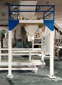 移動式燕麥定量包裝秤 蕎麥自動包裝機