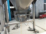 有机肥料自动称重缝包机 肥料包装秤