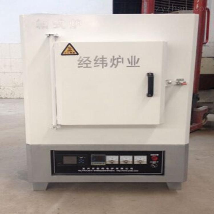 供应 优质箱式炉、实验炉  经纬电炉