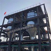 湖北蒸发器生产厂家|厂家直销|青岛康景辉