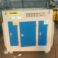 uv光氧凈化處理器