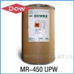 陶氏超純水樹脂MR450拋光樹脂