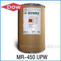 陶氏超纯水树脂MR450抛光树脂