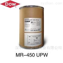 抛光树脂陶氏MR450超纯水树脂