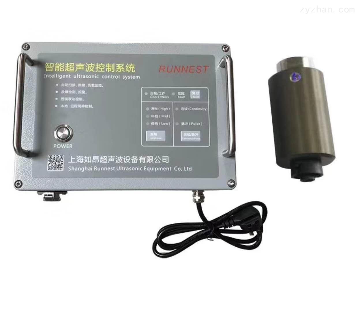如昂新款RA-35E智能超声波筛分系统