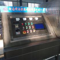 微波焦锑酸钠微波干燥设备