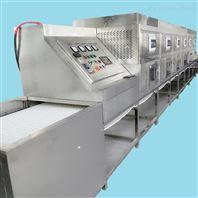 氯化钠 隧道式微波干燥烘干设备