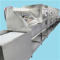 KER-SD氯化钠 隧道式微波干燥烘干设备